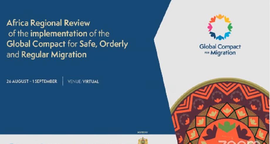 Migration: Hommage au Maroc pour ses efforts et initiatives en matière de mise en œuvre du Pacte de Marrakech