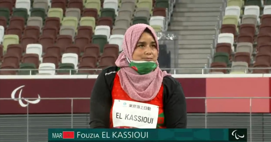 المغربية فوزية القسيوي تُحرز الميدالية الفضية في رمي الجلة