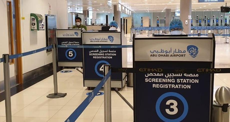 أبوظبي تلغي الحجر الصحي للمسافرين المطعمين