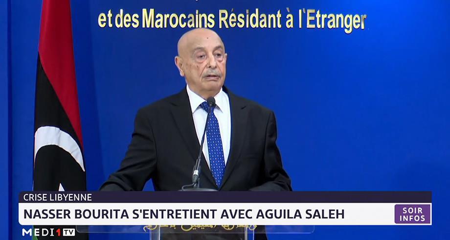 Aguila Saleh: les élections, seule solution à la crise