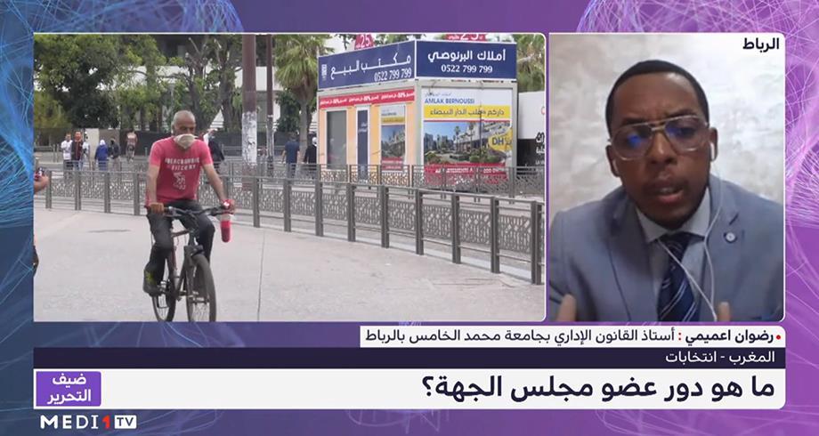 ضيف التحرير .. رضوان اعميمي يسلط الضوء على اختصاصات أعضاء المجالس الجماعية