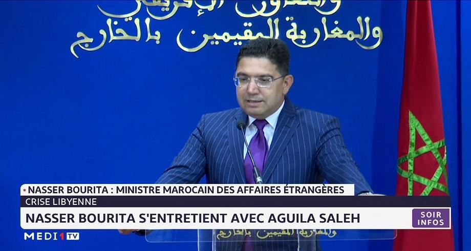 Nasser Bourita sur la crise libyenne: il est temps de tourner cette page sombre