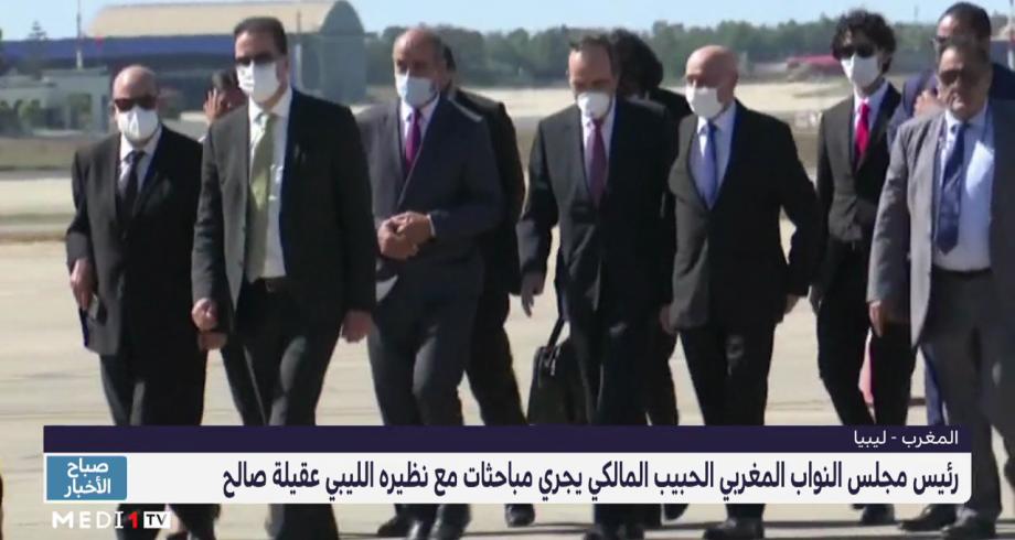 الحبيب المالكي يجري مباحثات مع نظيره الليبي عقيلة صالح