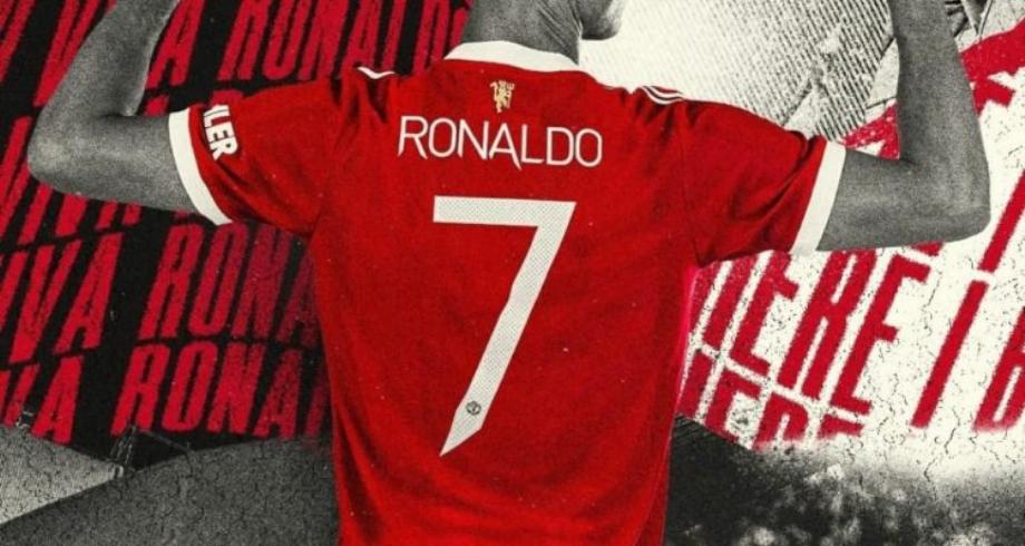 """كريستيانو رونالدو سيرتدي القميص """"رقم 7"""" مع مانشستر يونايتد"""