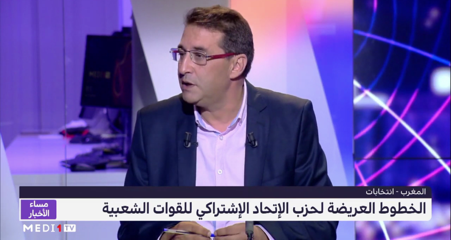مشيج القرقري يتحدث عن الخطوط العريضة للبرنامج الانتخابي لحزب الإتحاد الإشتراكي للقوات الشعبية
