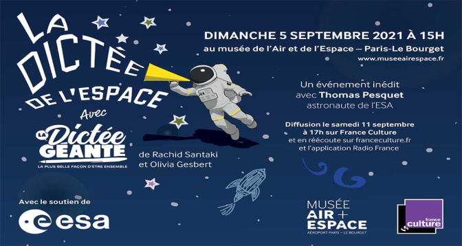 الرائد الفرنسي توما بيسكيه يقرأ نص إملاء...من الفضاء