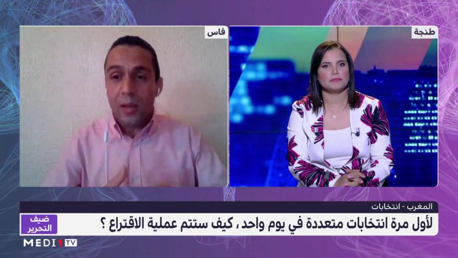 عبد الغني امريدة يتحدث عن عملية التصويت في اقتراع 8 شتنبر واختصاصات المجالس