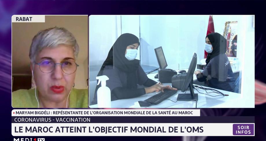 OMS: le Maroc a atteint l'objectif mondial de vaccination