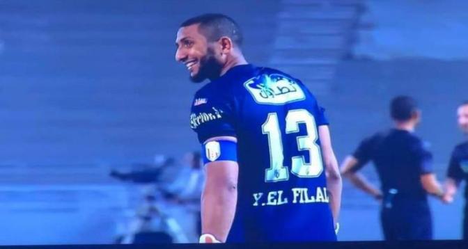 Le MAT renouvelle le contrat de Adil El Hassnaoui