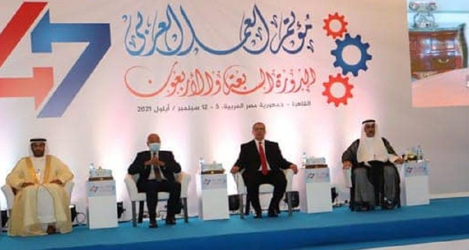 المغرب يشارك بالقاهرة في أعمال الدورة 47 لمؤتمر العمل العربي