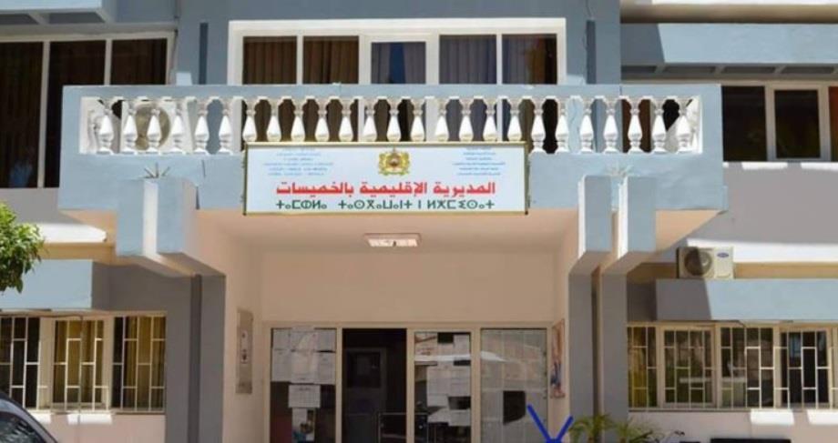 المديرية الإقليمية تنفي وفاة تلميذ بالخميسات بعد تلقيه اللقاح