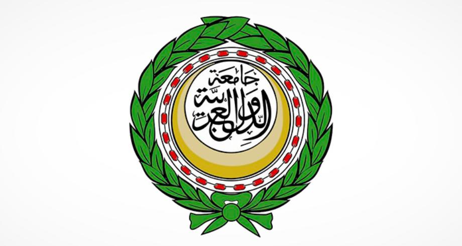 مجلس الجامعة العربية يعقد اجتماعا على مستوى وزراء الخارجية الخميس المقبل بالقاهرة