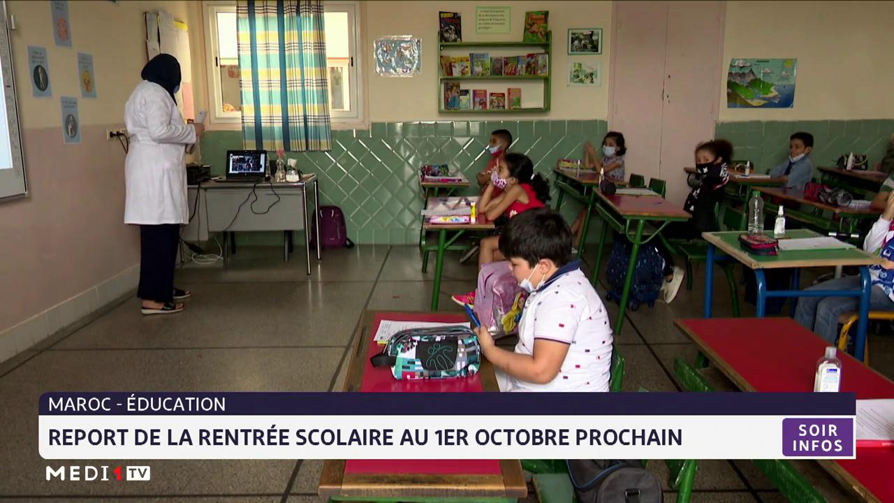 Maroc: la rentrée scolaire reportée au 1er octobre