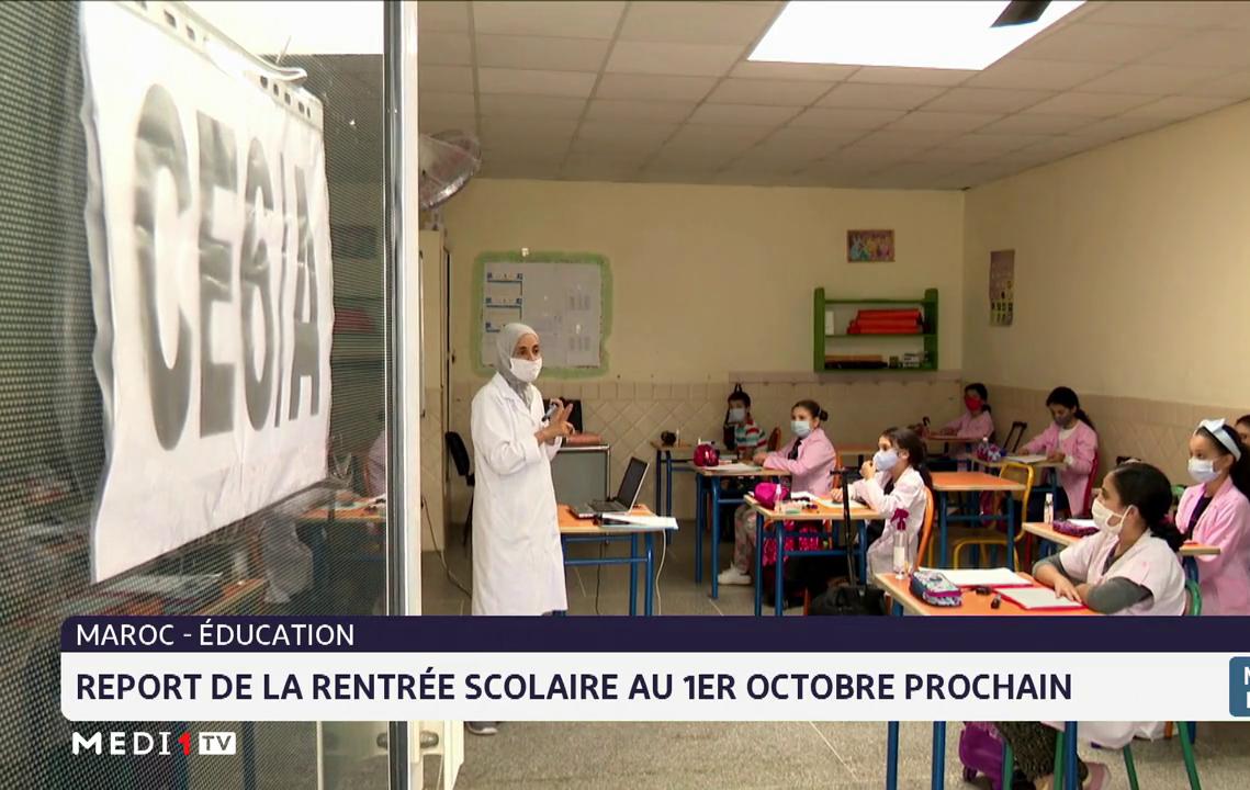 Maroc: Report de la rentrée scolaire au 1er octobre prochain