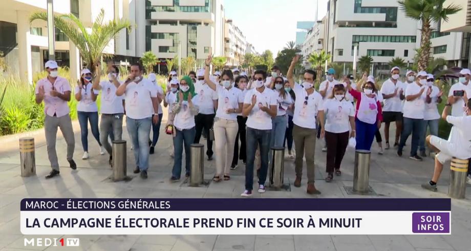 Maroc: la campagne électorale prend fin ce soir à minuit