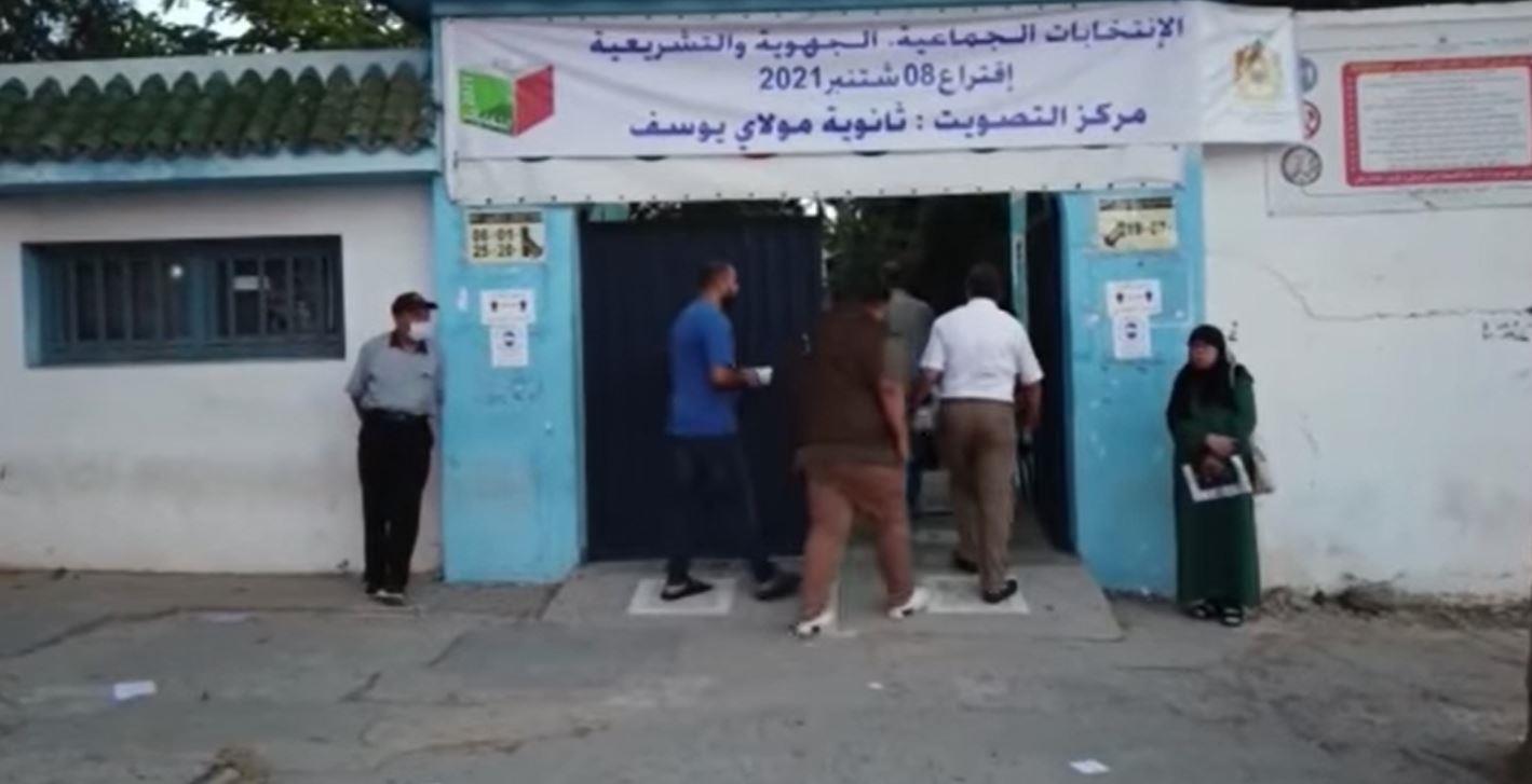 ربورتاج: رصد لأجواء وظروف انطلاق عمليات التصويت في طنجة