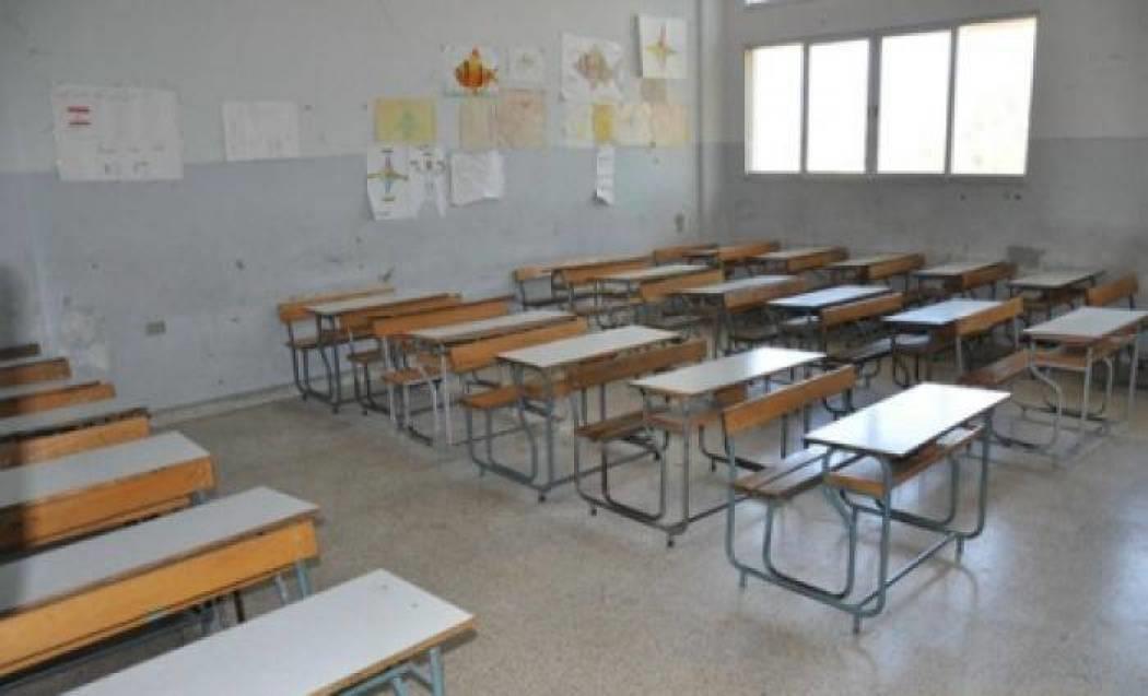 إصلاح قطاع التعليم أحد أهم انتظارات المواطنين والفاعلين التربويين