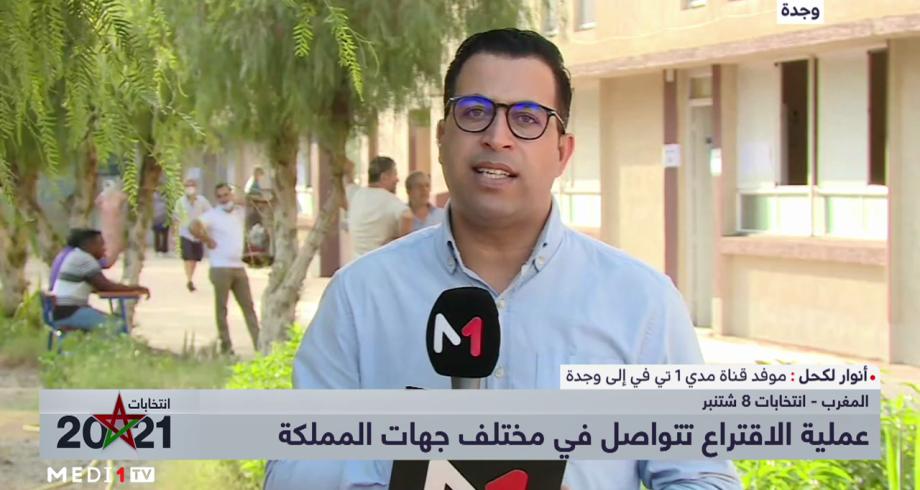 أنوار لكحل : عمالات وأقاليم جهة الشرق عرفت إقبالا كبيرا على التصويت