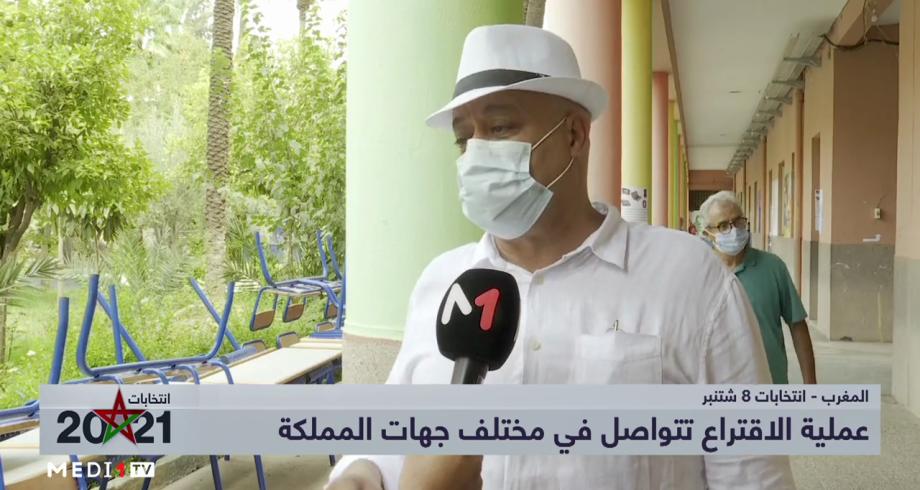 آراء ناخبين في مراكش بعد الإداء بأصواتهم في الانتخابات