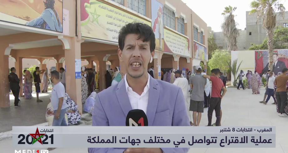النعمة ماء العينين: إقبال متزايد على صناديق الاقتراع بمدينة العيون