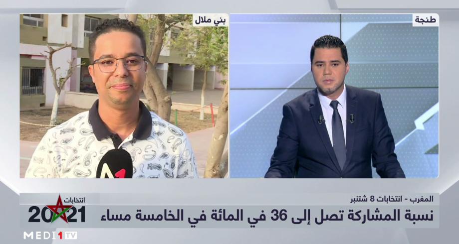 موفد ميدي1تيفي يرصد نسب المشاركة بأقاليم جهة بني ملال خنيفرة
