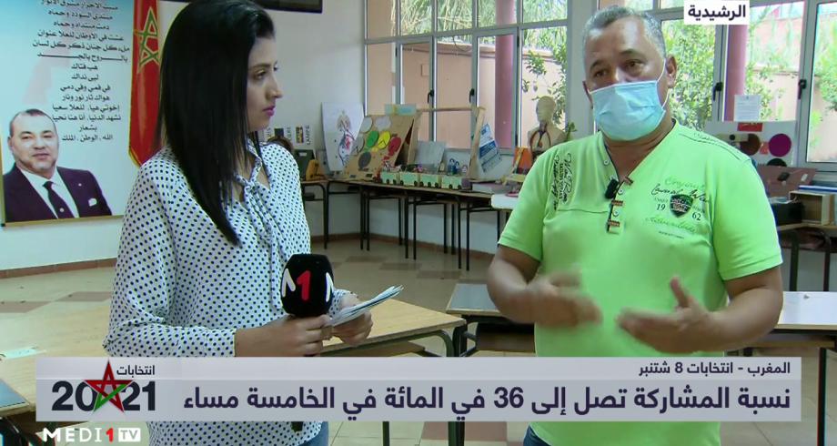 عبد الله سهير: نسبة المشاركة بإقليم الرشيدية تعبر عن إقبال الساكنة على التصويت