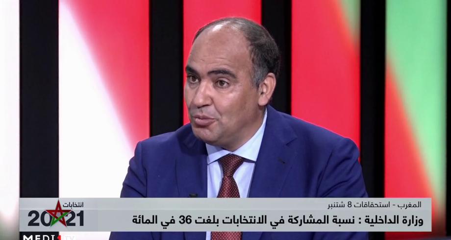 محمد غالي قراءة في نسبة المشاركة لاستحقاقات 8 شتنبر