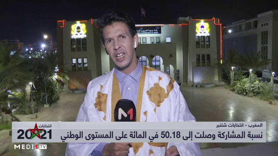 موفد ميدي1 تيفي يرصد مستجدات العملية الانتخابية في جهة العيون - الساقية الحمراء