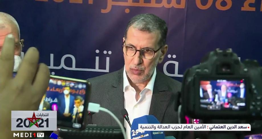 تصريح الأمين العام لحزب العدالة والتنمية سعد الدين العثماني