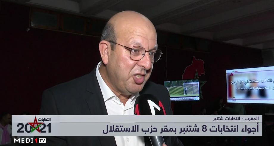 تصريحات أعضاء حزب الاستقلال عقب صدور النتائج الأولية