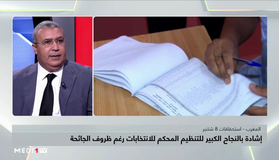 طارق أتلاتي: نجاح تنظيم الانتخابات يوضح أن المغرب في المسار الصحيح