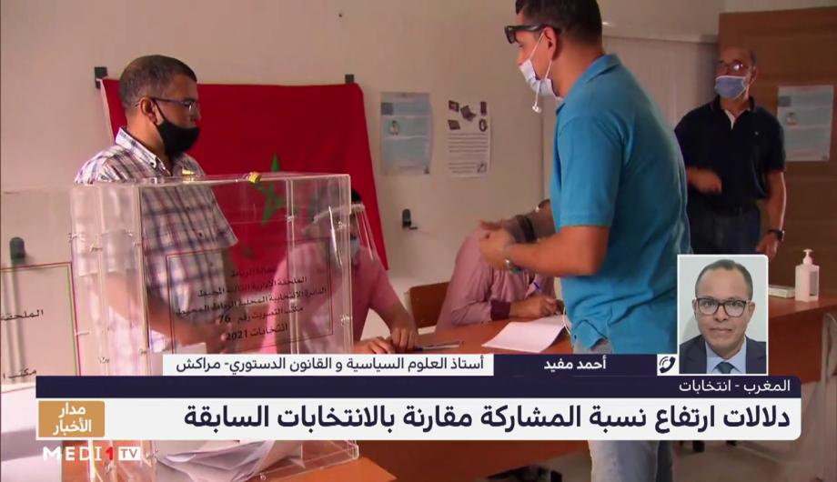 أحمد مفيد يتحدث عن دلالات ارتفاع نسبة التصويت مقارنة بالانتخابات السابقة