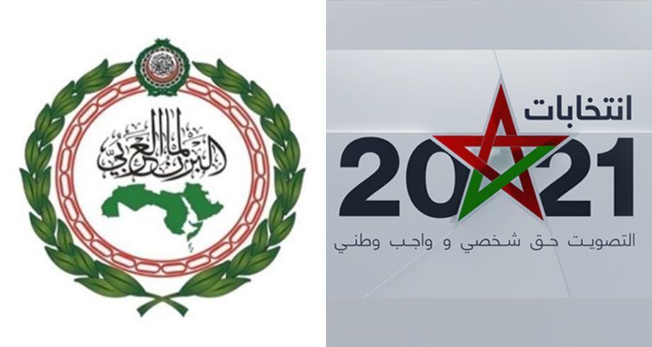 البرلمان العربي يؤكد أن العملية الانتخابية بالمملكة المغربية جرت بكل حيادية وشفافية وبانضباط وسلاسة وأمان