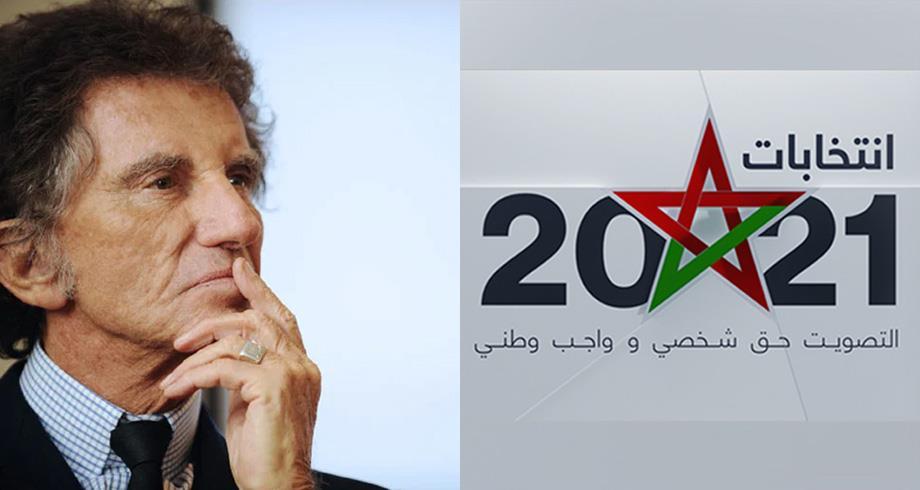 """جاك لانغ : المغرب يقدم """"مثالا رائعا لاحترام التعددية الانتخابية"""""""