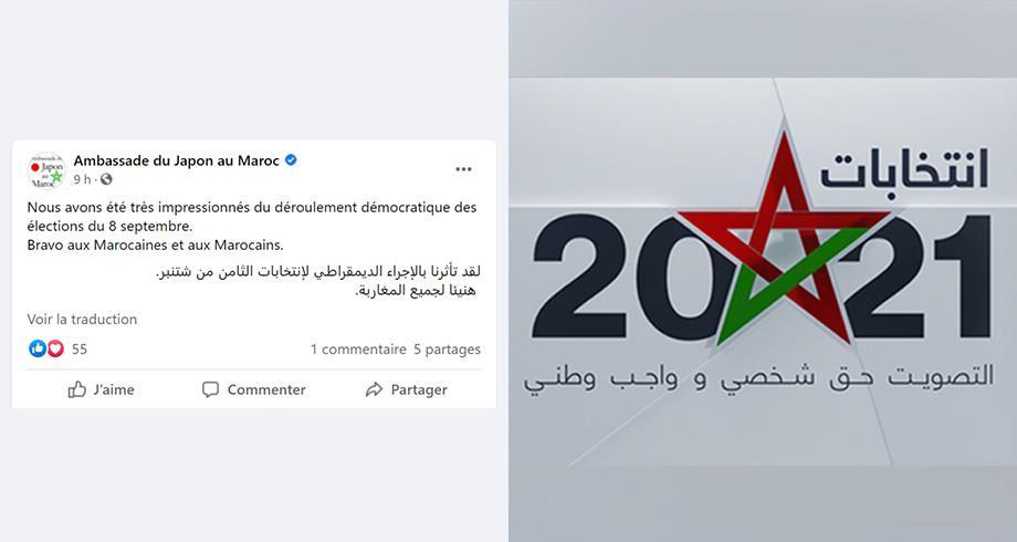 سفارة اليابان في الرباط تهنئ المغاربة بمناسبة انتخابات 8 شتنبر