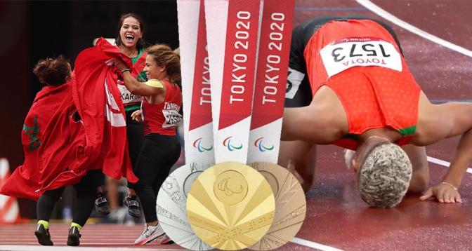 الألعاب البارالمبية .. حصيلة مشرفة للأبطال المغاربة