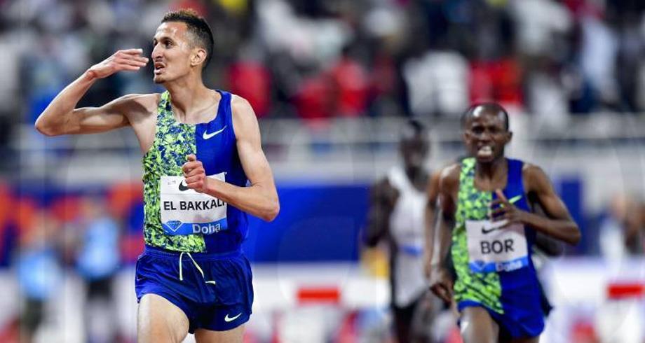 ملتقى زيوريخ للدوري الماسي لألعاب القوى: سفيان البقالي في المركز الثاني في سباق 3000 متر موانع