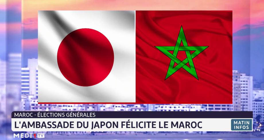 Elections générales: l'ambassade du Japon félicite le Maroc