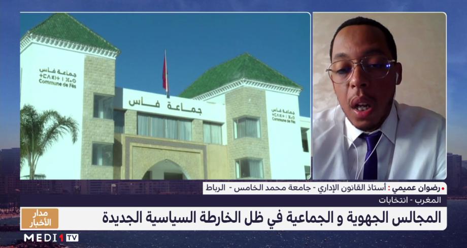 رضوان عميمي يتحدث عن أهم العوامل التي أدت إلى تصدر التجمع الوطني للأحرار
