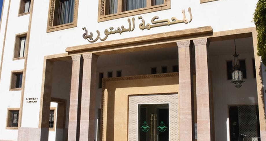 المحكمة الدستورية ستشرع في تلقي الطعون الانتخابية
