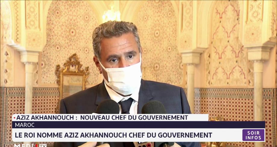 La déclaration d'Akhannouch suite à sa nomination Chef de gouvernement par le Roi Mohammed VI