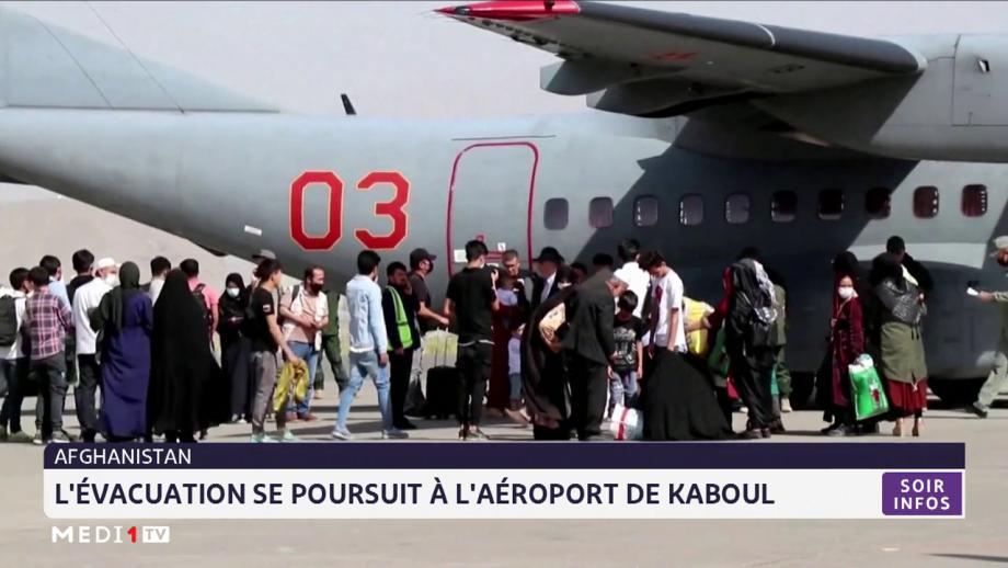 Afghanistan: l'évacuation se poursuit à l'aéroport de Kaboul