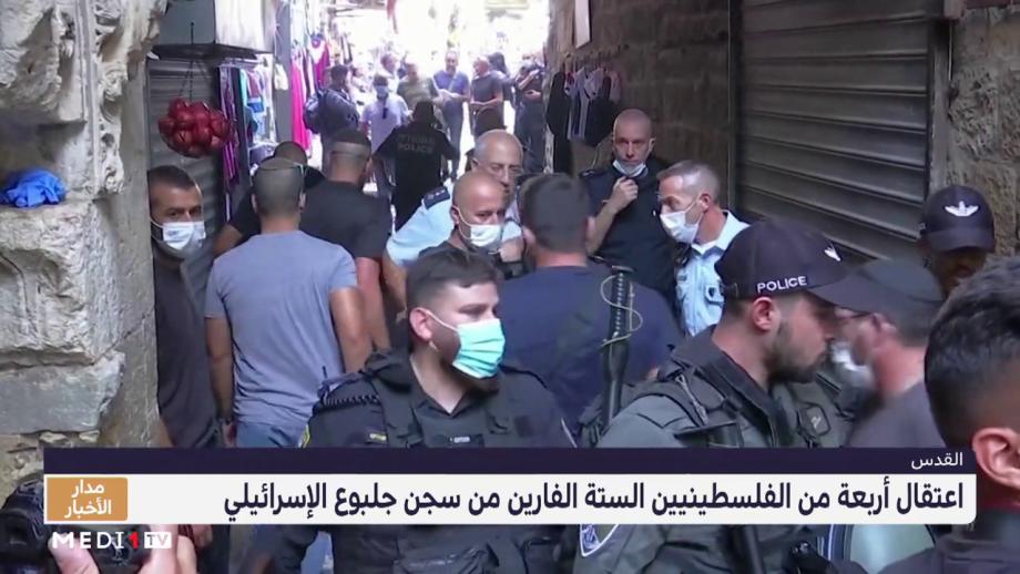 اعتقال أربعة من الفلسطينيين الستة الفارين من سجن جلبوع الإسرائيلي