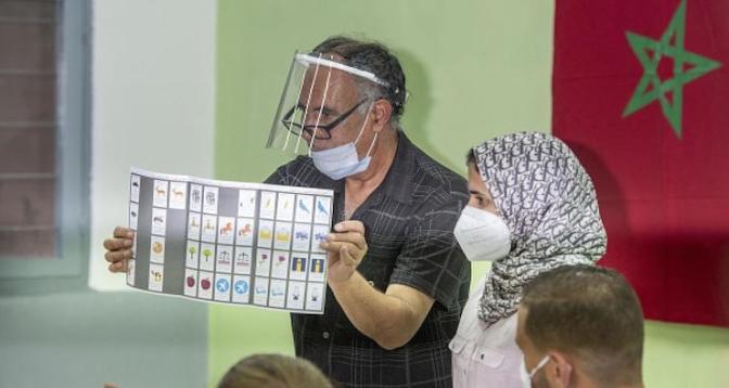 Formation d'un nouveau gouvernement: zoom sur les scénarios possibles avec le journaliste Abdellah Tourabi