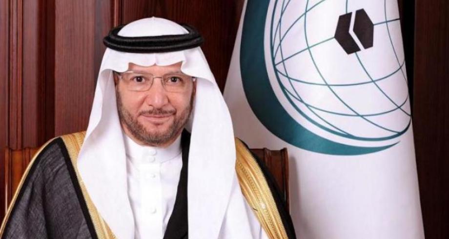 الأمين العام لمنظمة التعاون الإسلامي يشيد بدور المغرب الفاعل في إطار المنظمة