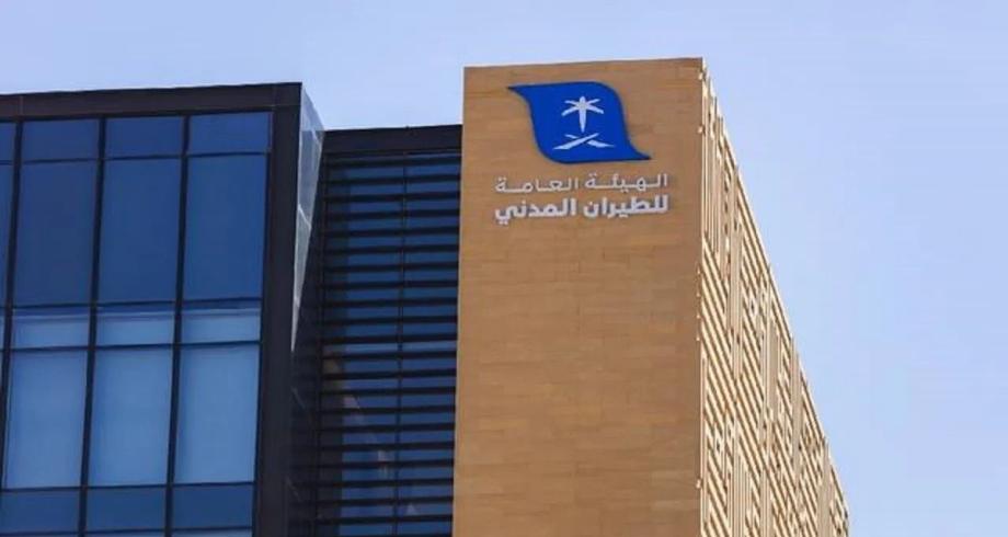 السعودية تقلص الحجر الصحي إلى 5 أيام