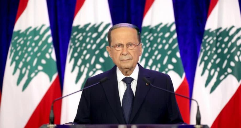 الرئيس عون: الحكومة الجديدة عليها مسؤوليات وطنية وتاريخية كبرى لتفعيل دور مؤسسات الدولة
