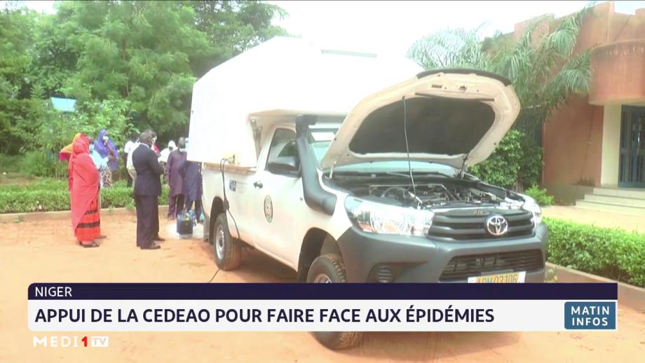 Niger: appui de la CEDEAO  pour faire face aux épidémies