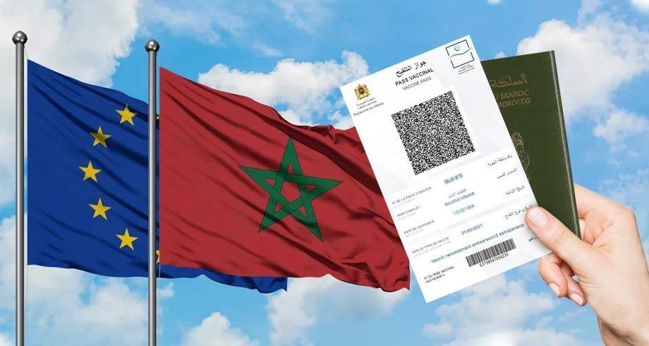 توضيحات بشأن المُعادلة بين الجواز الصحي المغربي والجواز الصحي الأوروبي