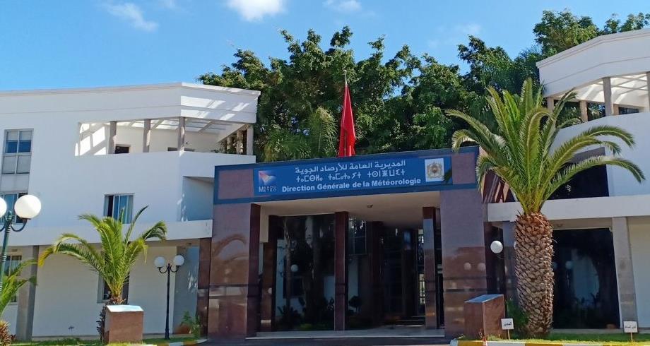 المديرية العامة للأرصاد الجوية تحتفل باليوم العربي للأرصاد الجوية